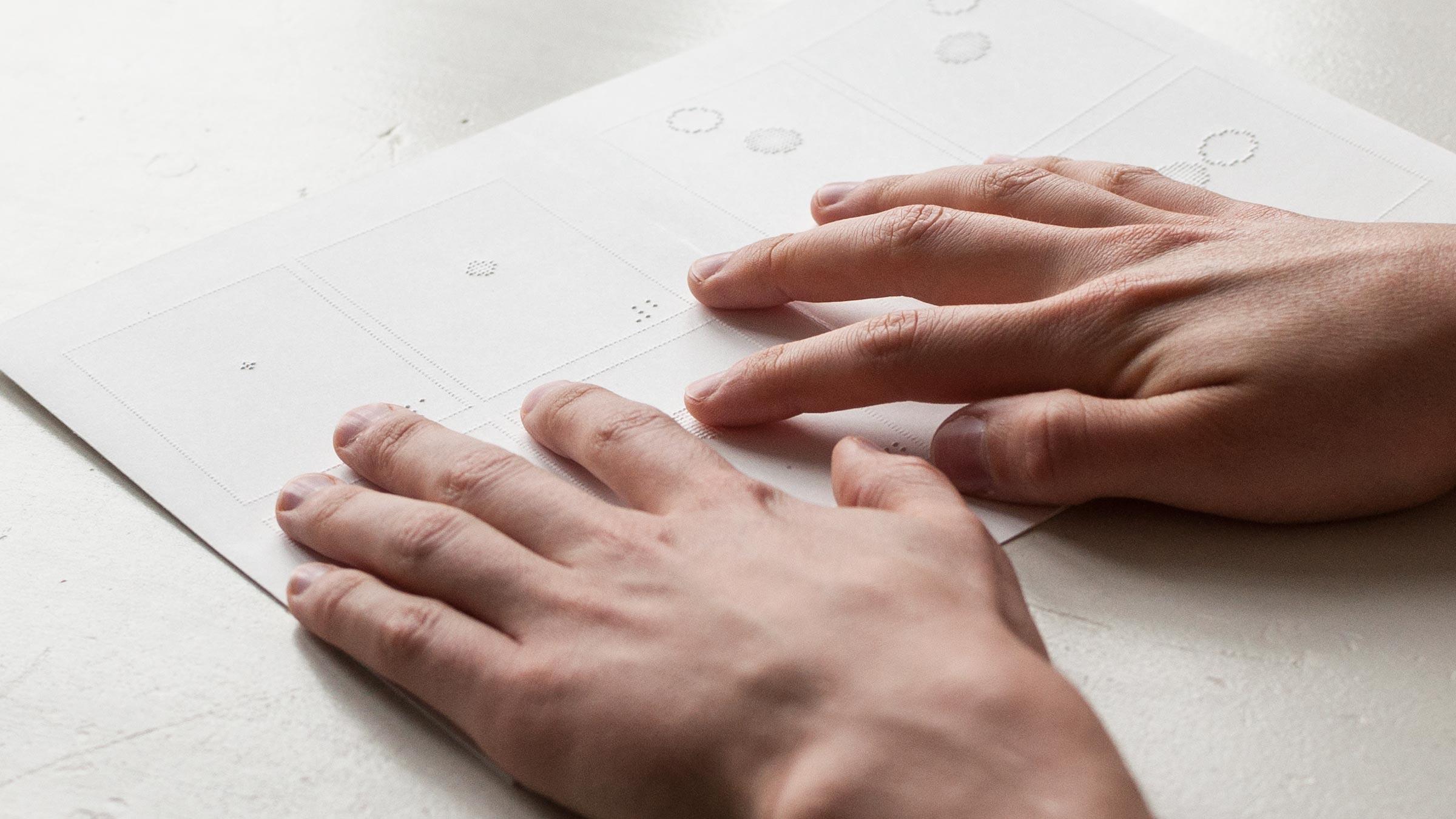 The novel blindness essay